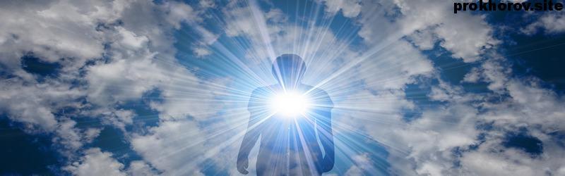 значение-духовного-развития-человека