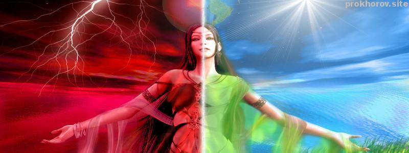 духовное-развитие-и-религия-2